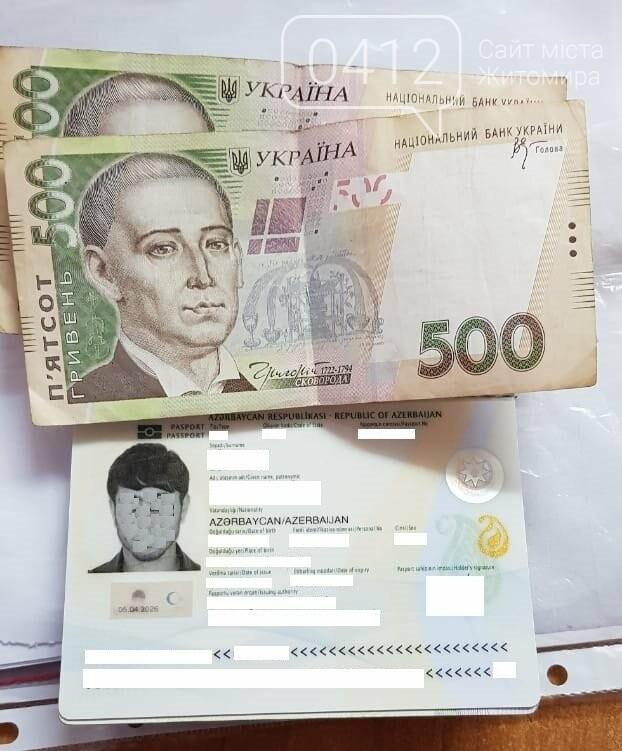 При спробі дати хабаря прикордонникам Житомирщини «погорів» іноземець, фото-1
