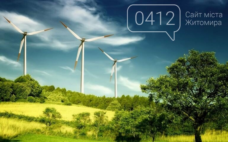 На Житомирщині планують встановити три вітрові електростанції, фото-1
