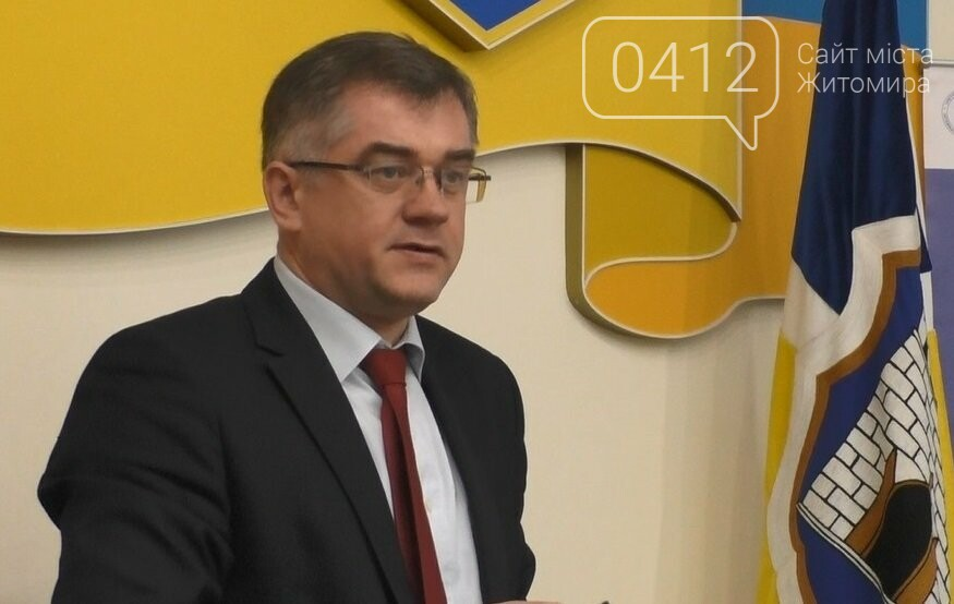 АМУ просить збільшити обсяг освітньої субвенції для 8 громад Житомирщини, фото-1
