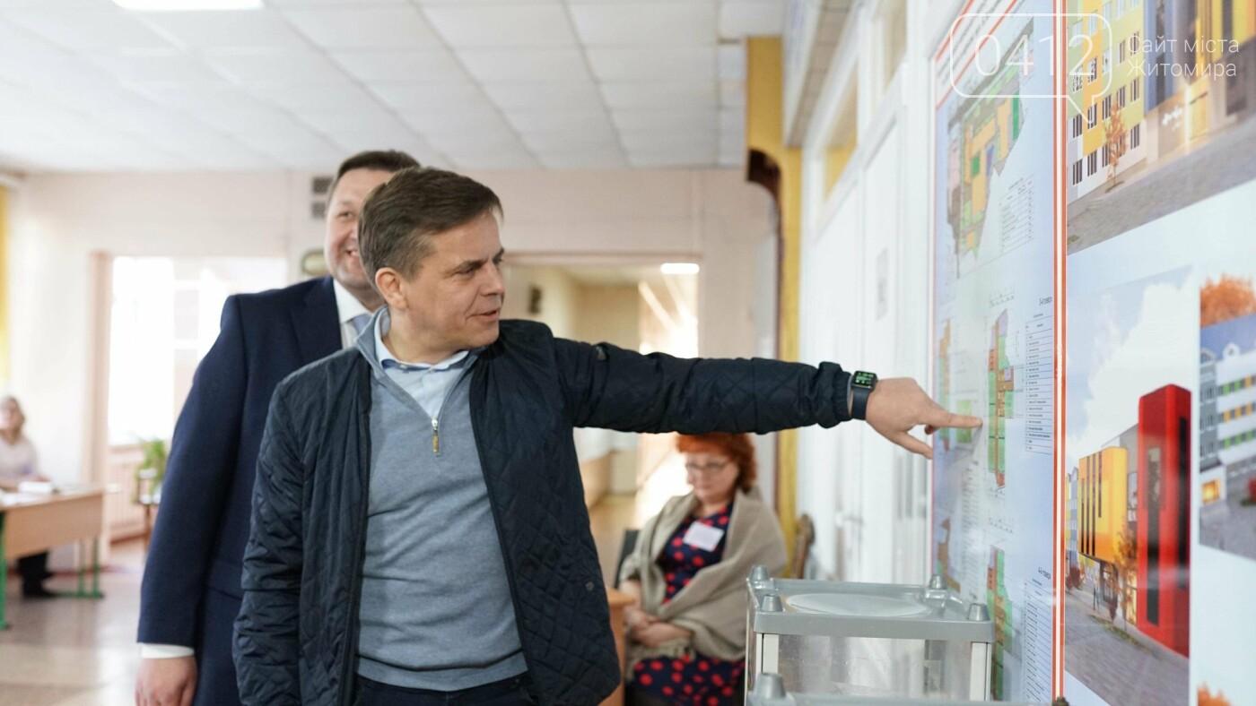 Якою буде новий корпус Житомирської гуманітарної гімназії №23?, фото-3