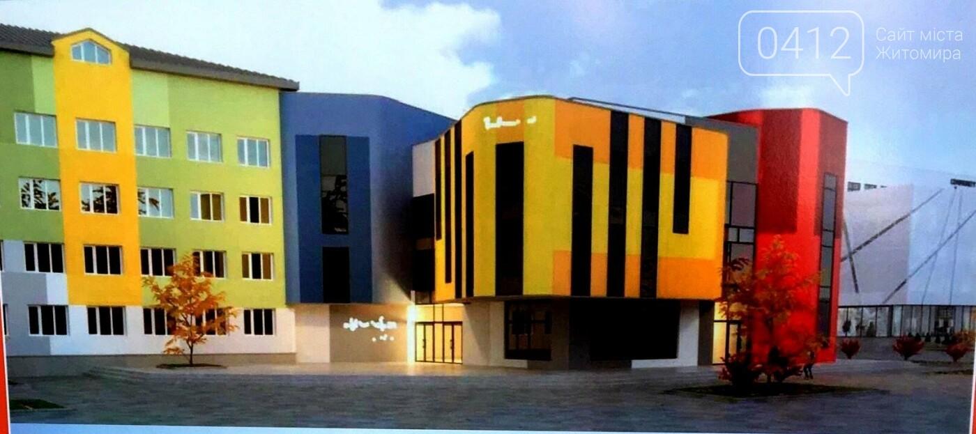 Якою буде новий корпус Житомирської гуманітарної гімназії №23?, фото-5