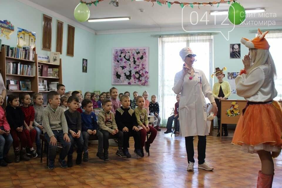 905 маленьких житомирян відвідали «Казкову бібліотеку». ФОТО, фото-3
