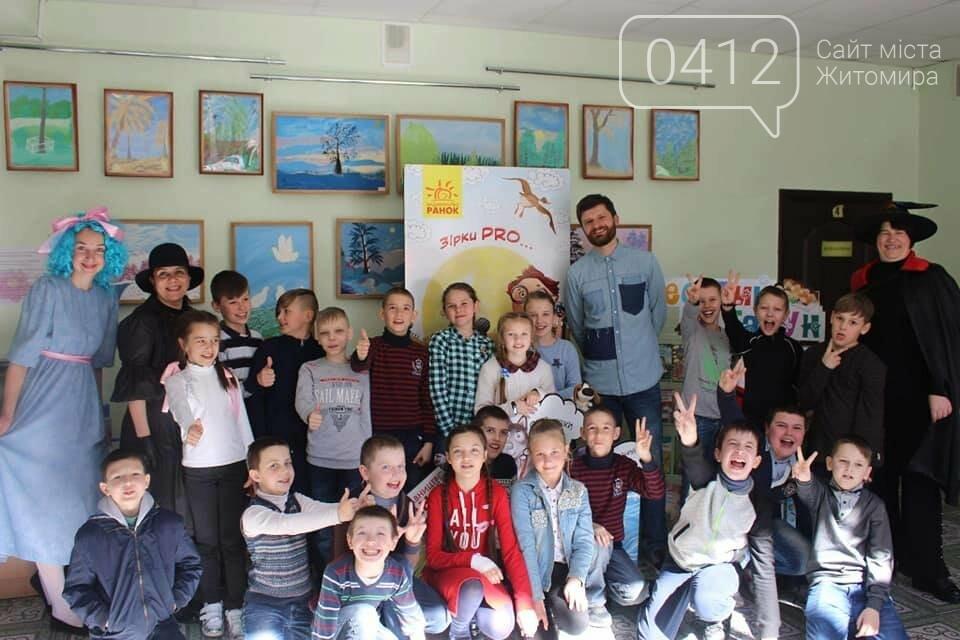 905 маленьких житомирян відвідали «Казкову бібліотеку». ФОТО, фото-7