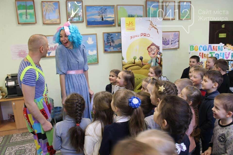 905 маленьких житомирян відвідали «Казкову бібліотеку». ФОТО, фото-8