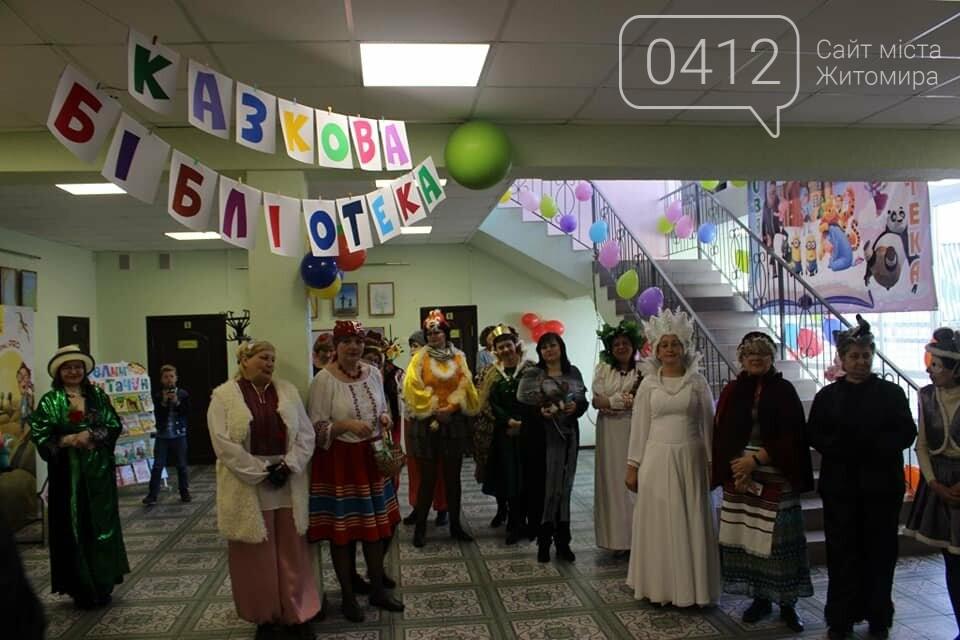 905 маленьких житомирян відвідали «Казкову бібліотеку». ФОТО, фото-5