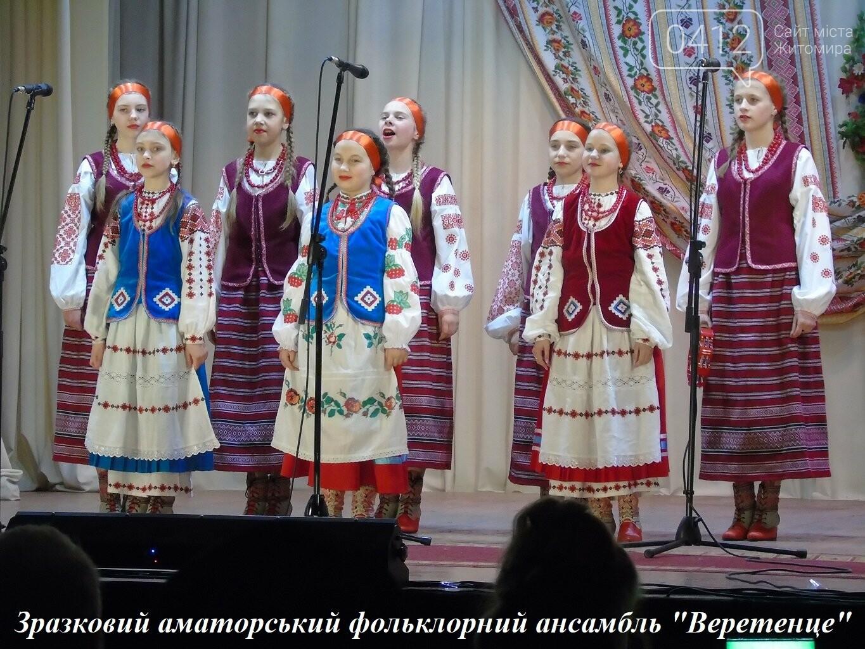 Більше 300 талановитих дітей хочуть потрапити на фестиваль у Житомир, фото-2