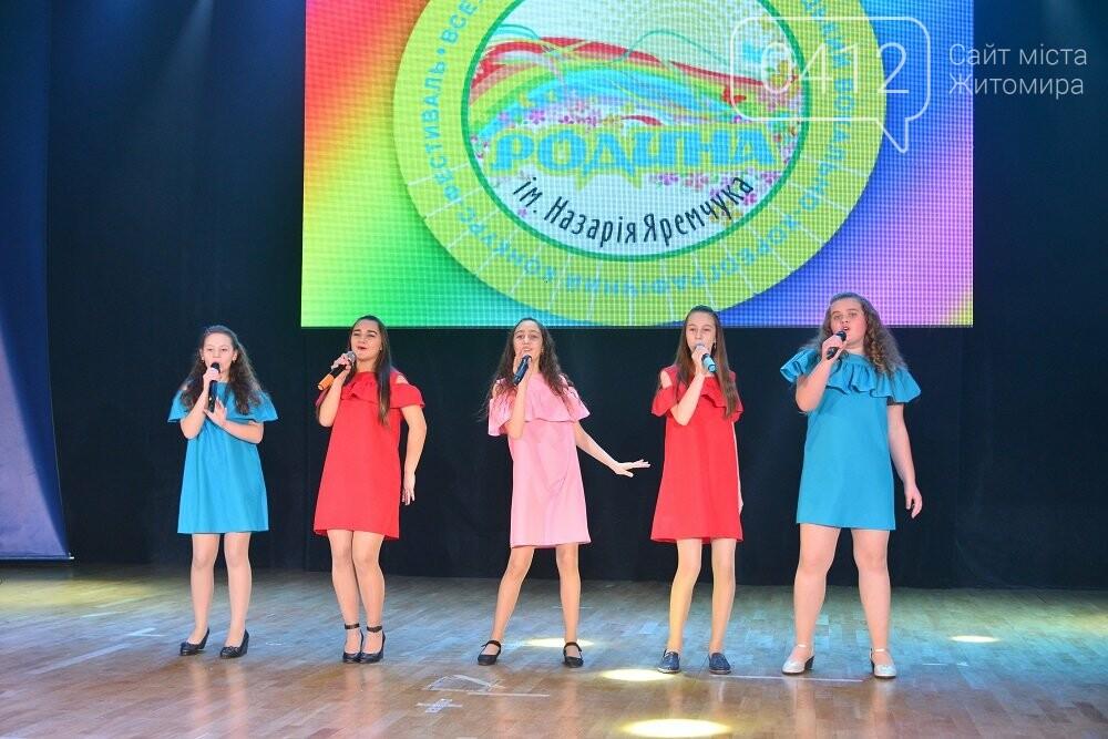 Більше 300 талановитих дітей хочуть потрапити на фестиваль у Житомир, фото-4