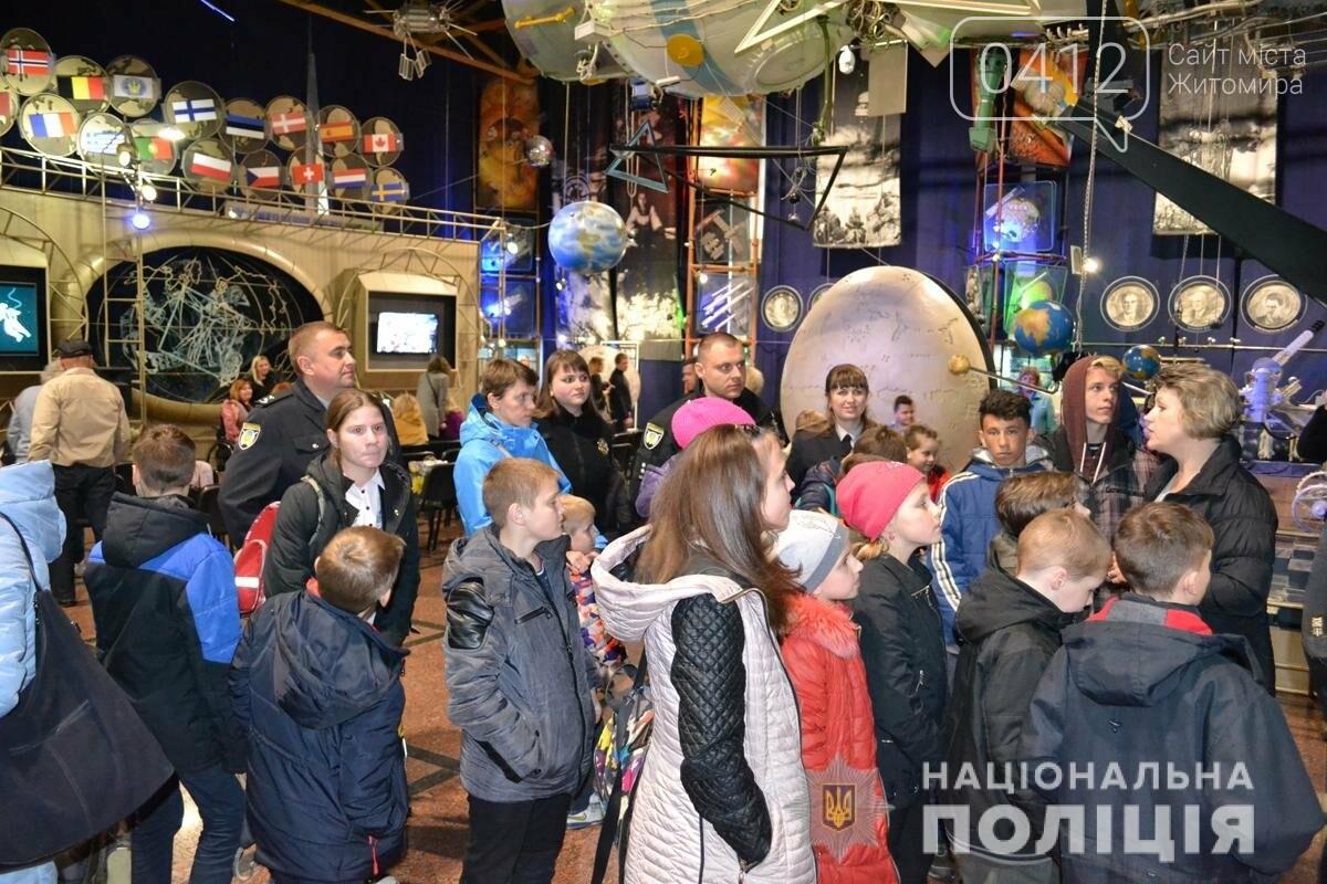 Поліцейські Житомирщини запросили на «космічну екскурсію» до музею , фото-5