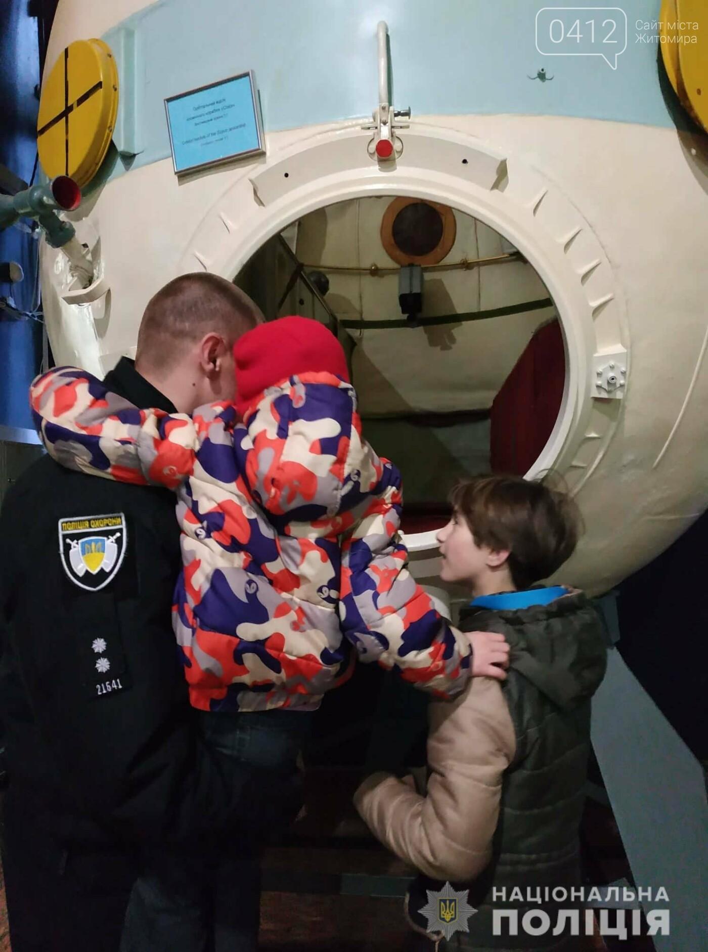 Поліцейські Житомирщини запросили на «космічну екскурсію» до музею , фото-4
