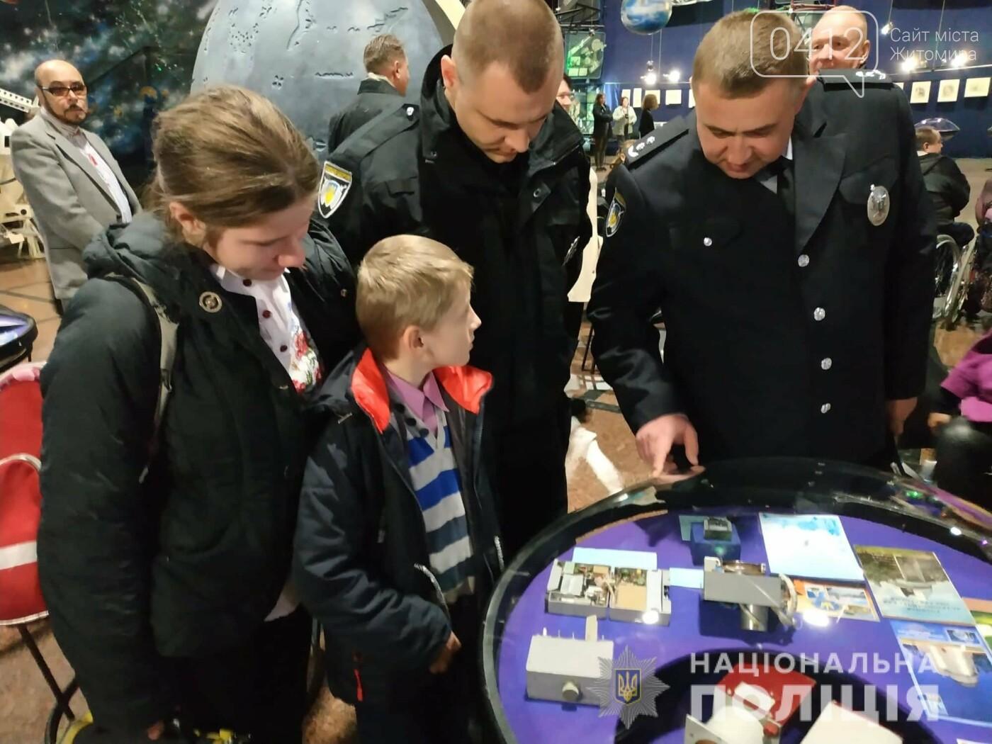 Поліцейські Житомирщини запросили на «космічну екскурсію» до музею , фото-1