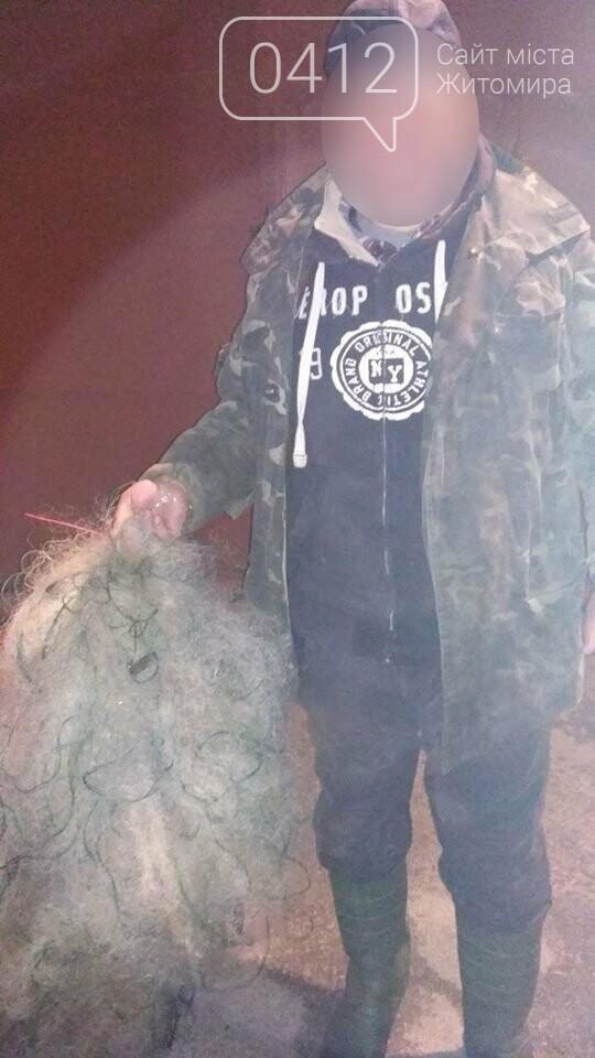Житомирський рибоохоронний патруль викрив порушника, фото-1