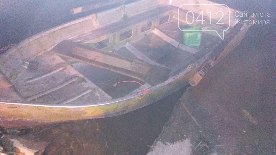 Житомирський рибоохоронний патруль викрив порушника, фото-2