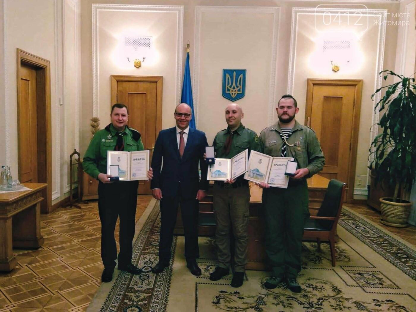 Керівника Житомирського Пластового центру відзначено Грамотою Верховної Ради України., фото-1