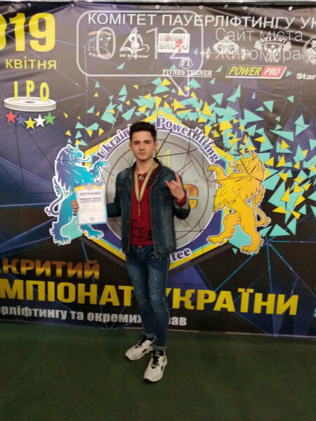 Житомирський студент став Чемпіоном України, фото-2