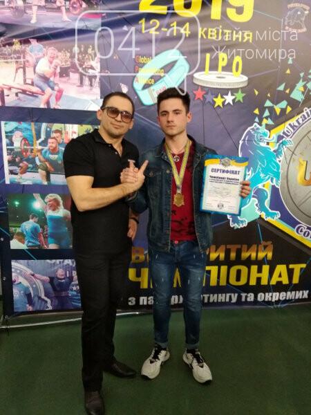 Житомирський студент став Чемпіоном України, фото-3