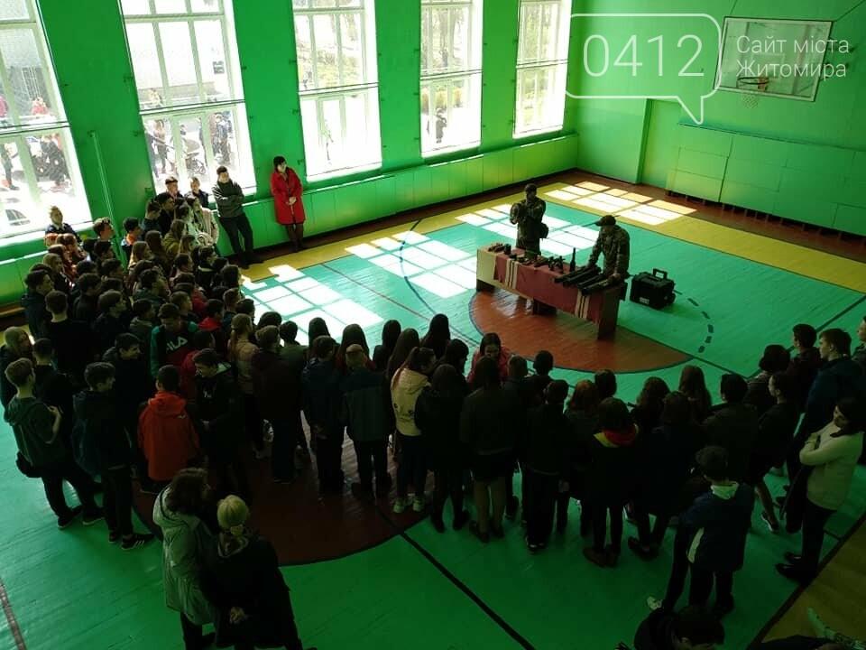 Чому у житомирську школу №16 приїздили пожежники та поліція?, фото-6