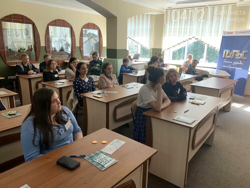 Молодь Житомирщини дебатувала про можливості та виклики децентралізації, фото-3