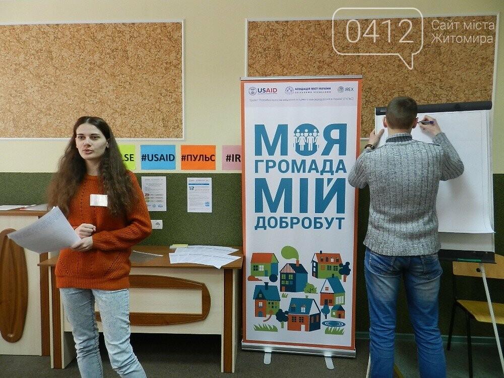 Молодь Житомирщини дебатувала про можливості та виклики децентралізації, фото-4