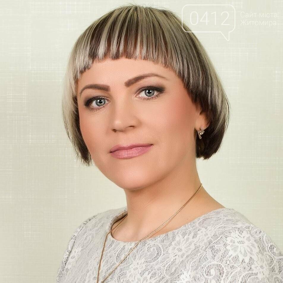 У Житомирського міського голови - нова заступниця, фото-1