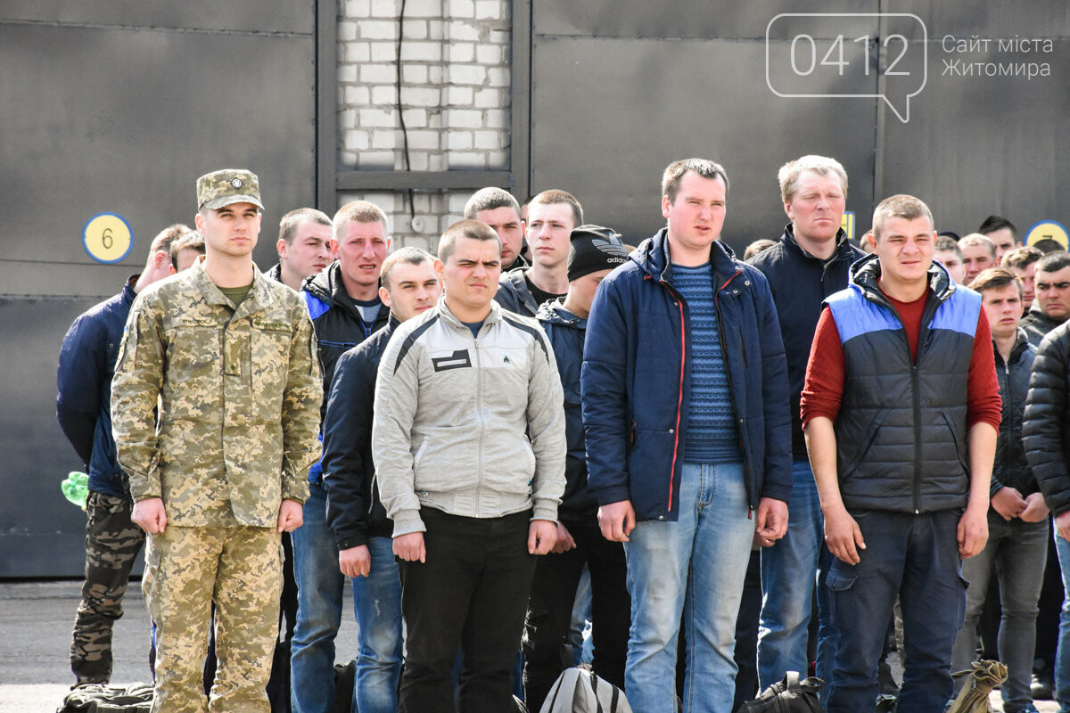 Юнаків Житомирщини відправили на строкову службу, фото-1