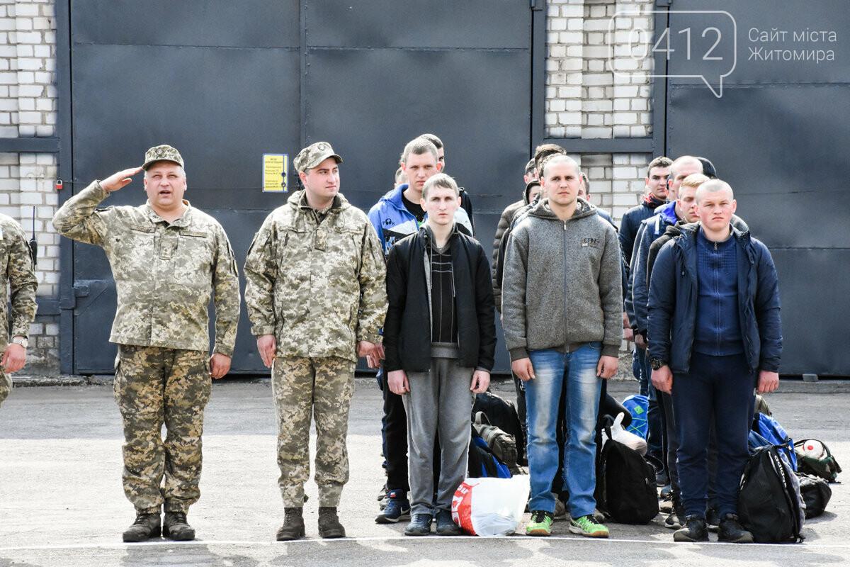Юнаків Житомирщини відправили на строкову службу, фото-2