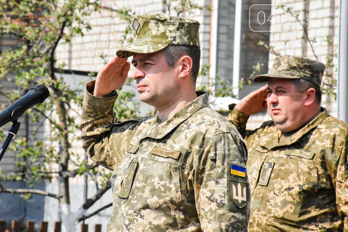 Юнаків Житомирщини відправили на строкову службу, фото-5