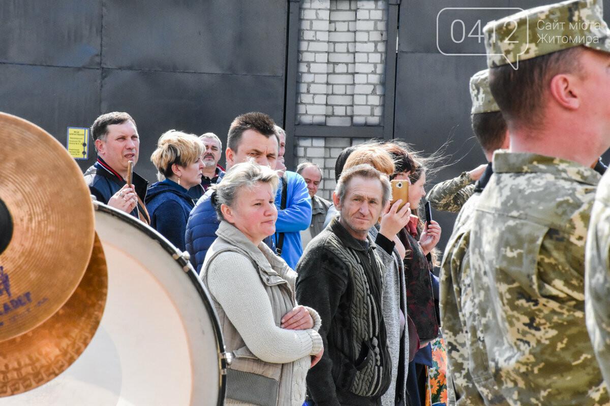 Юнаків Житомирщини відправили на строкову службу, фото-7