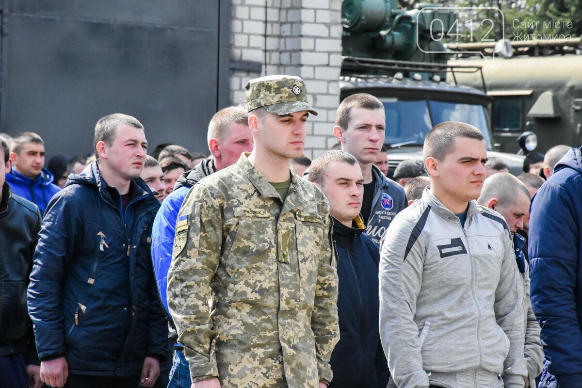 Юнаків Житомирщини відправили на строкову службу, фото-11