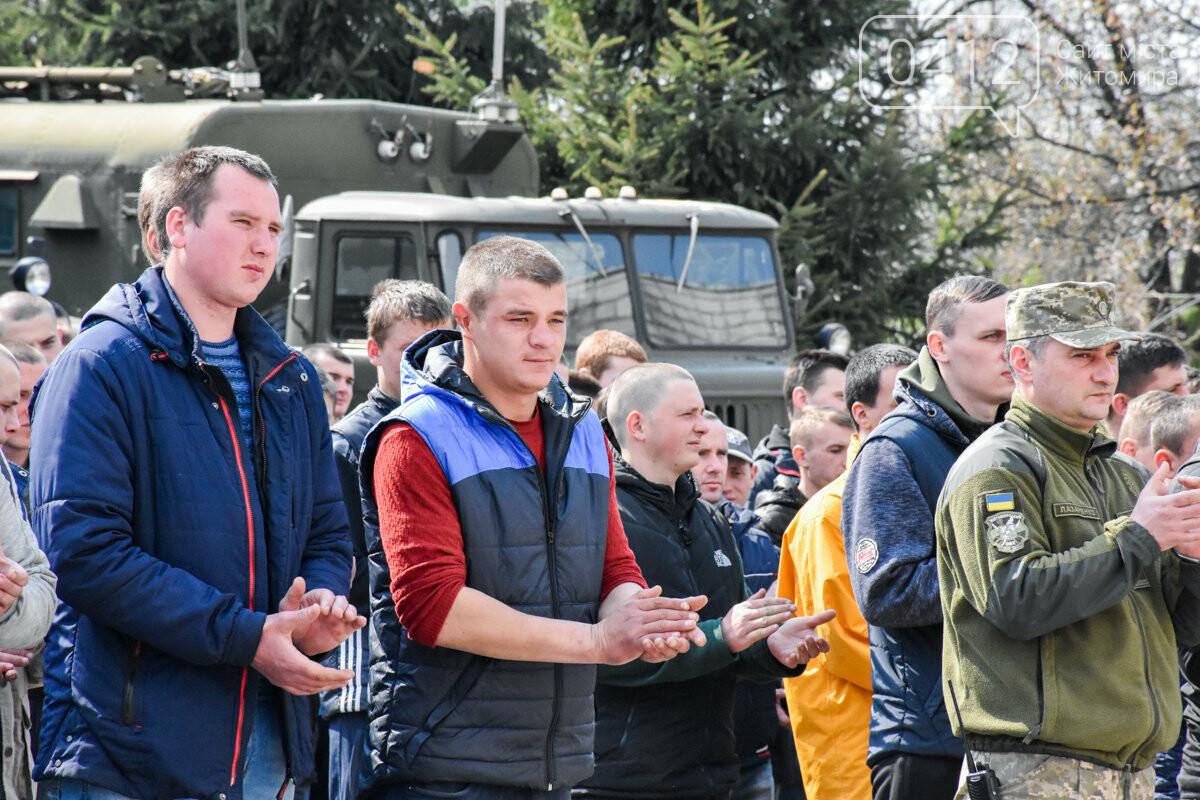 Юнаків Житомирщини відправили на строкову службу, фото-12