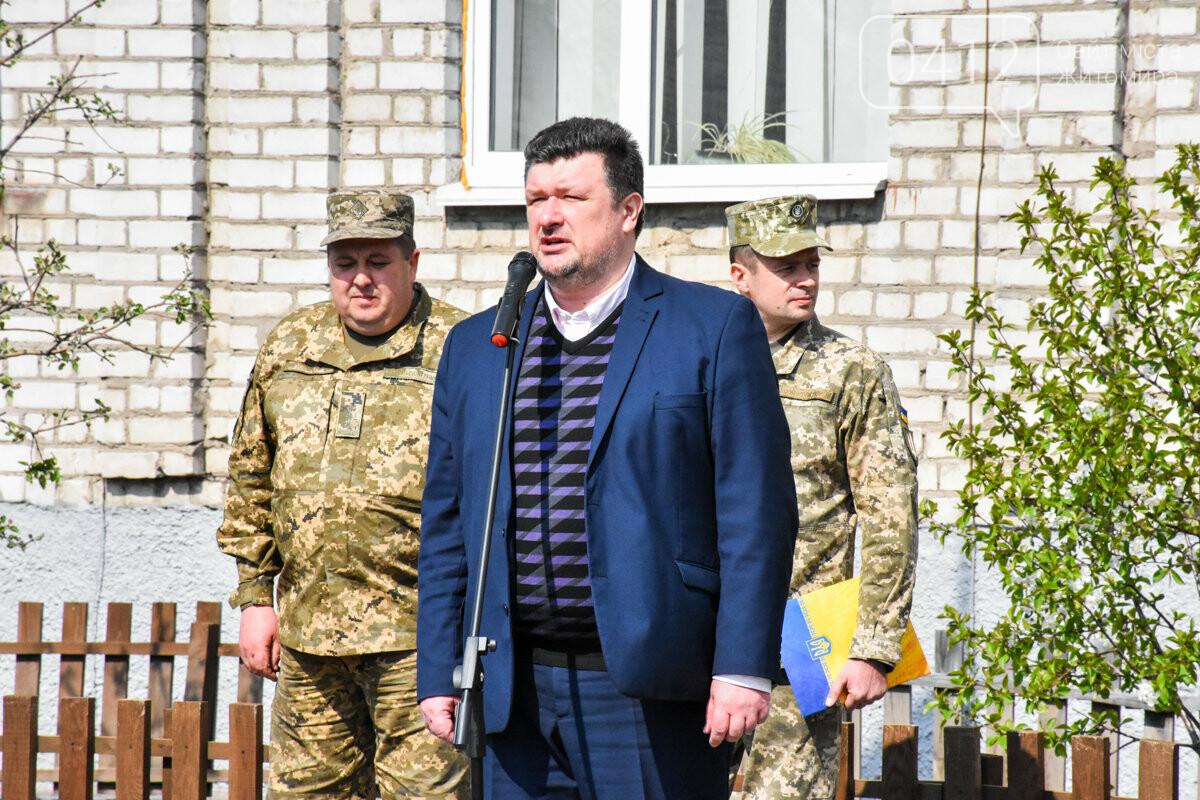 Юнаків Житомирщини відправили на строкову службу, фото-14