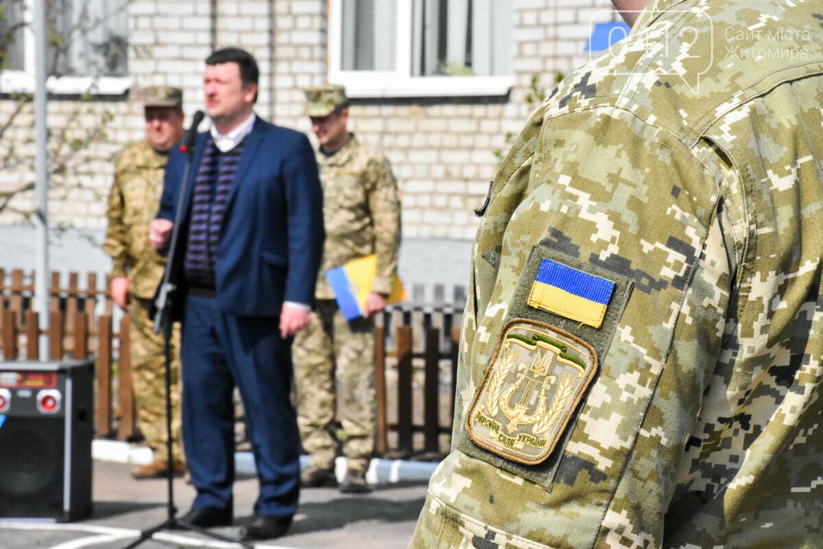 Юнаків Житомирщини відправили на строкову службу, фото-15