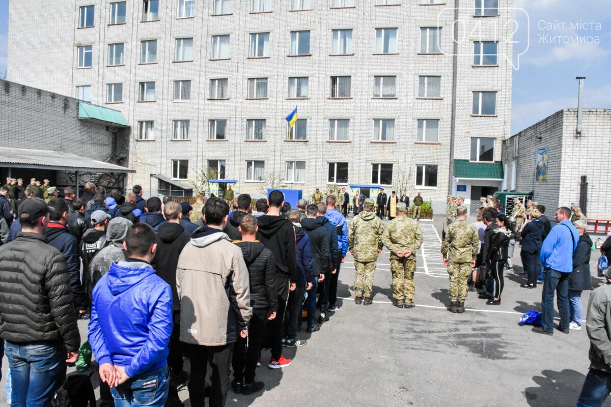Юнаків Житомирщини відправили на строкову службу, фото-18