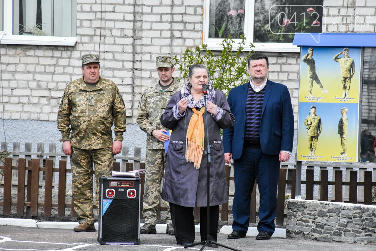 Юнаків Житомирщини відправили на строкову службу, фото-19