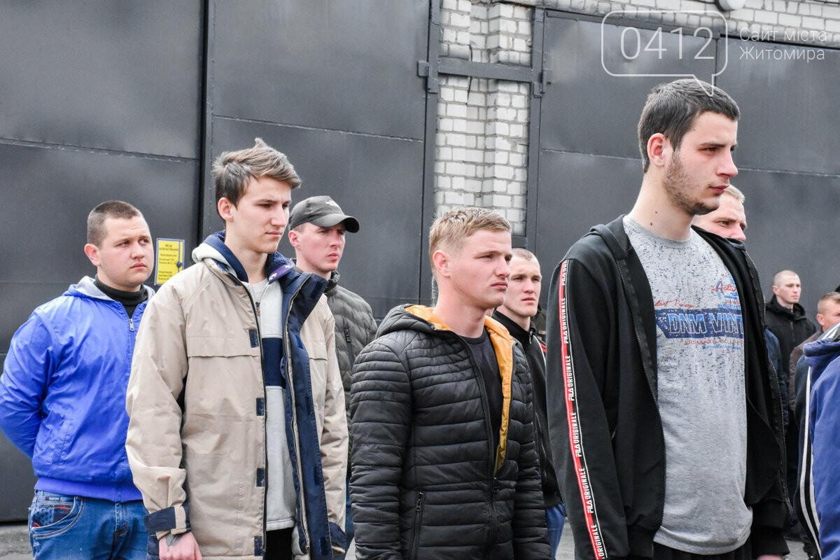 Юнаків Житомирщини відправили на строкову службу, фото-21