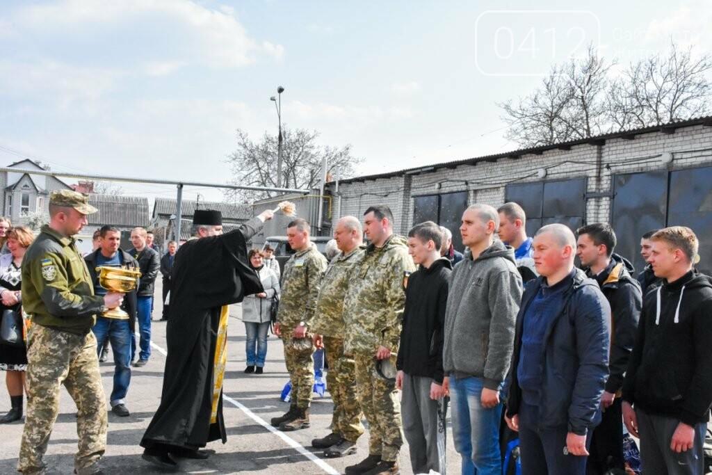 Юнаків Житомирщини відправили на строкову службу, фото-25