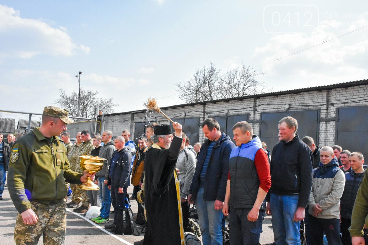 Юнаків Житомирщини відправили на строкову службу, фото-26