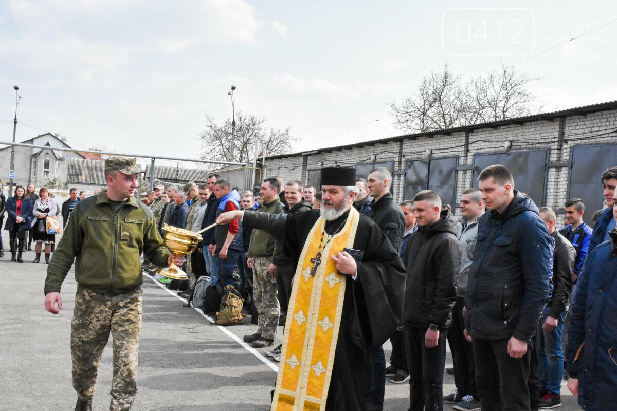 Юнаків Житомирщини відправили на строкову службу, фото-27
