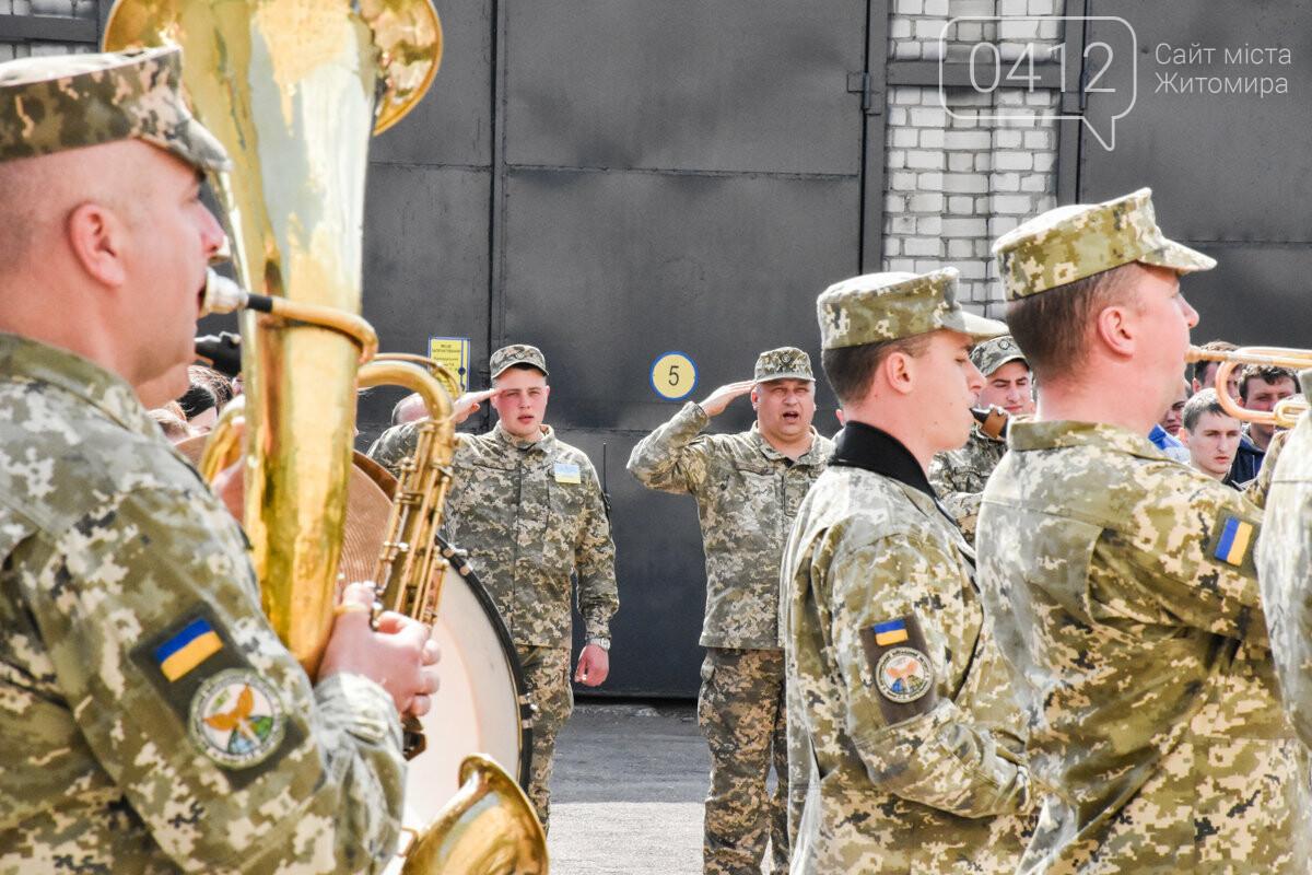 Юнаків Житомирщини відправили на строкову службу, фото-28