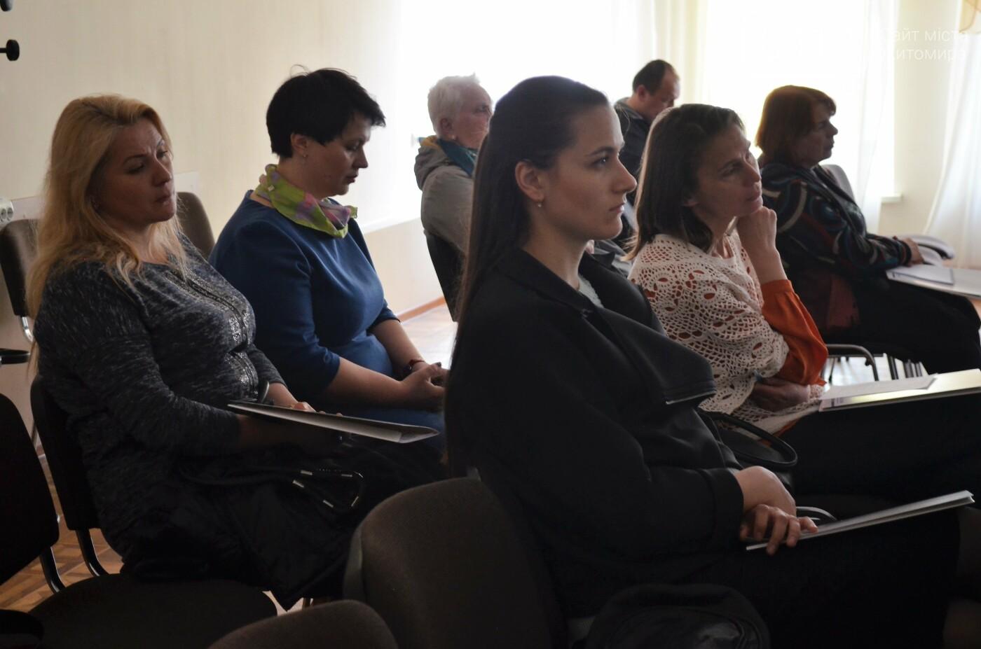 Голови ОСББ Житомира взяли участь у семінарі, фото-2