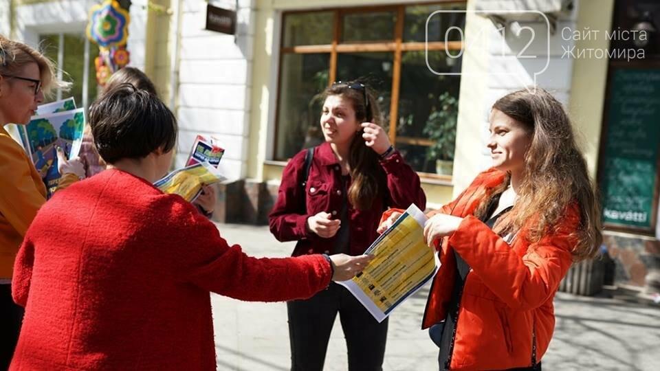 У Житомирі відбувся флешмоб на підтримку мовного закону, фото-2