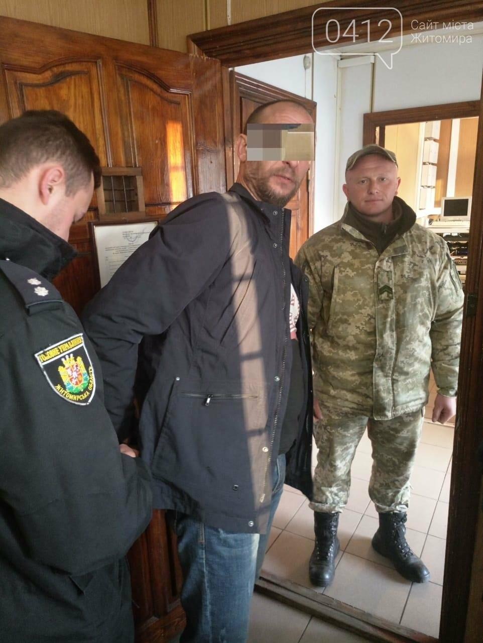 Чоловіка, який втікав 6 років, затримали прикордонники Житомирщини, фото-1