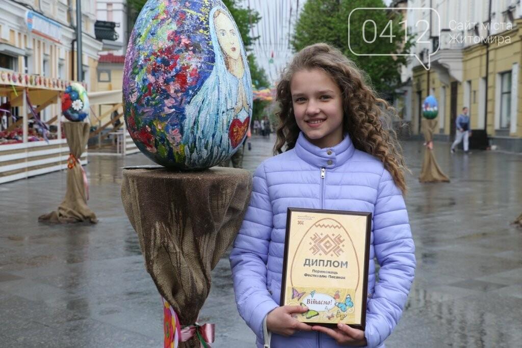 У Житомирі відзначили учасників Фестивалю Писанок, фото-5
