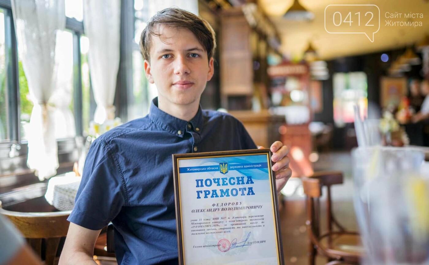 Кава з губернатором Житомирської області, фото-3