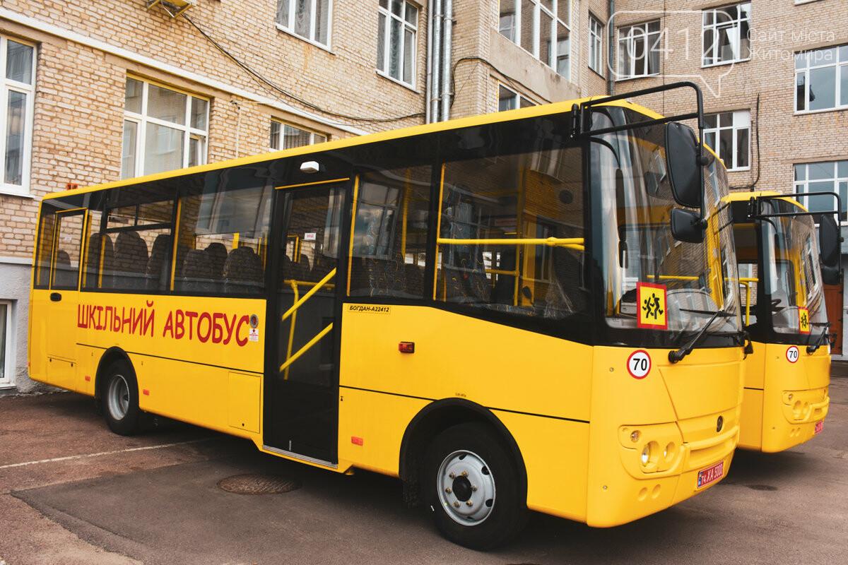 Нові шкільні автобуси з'явились на Житомирщині, фото-1