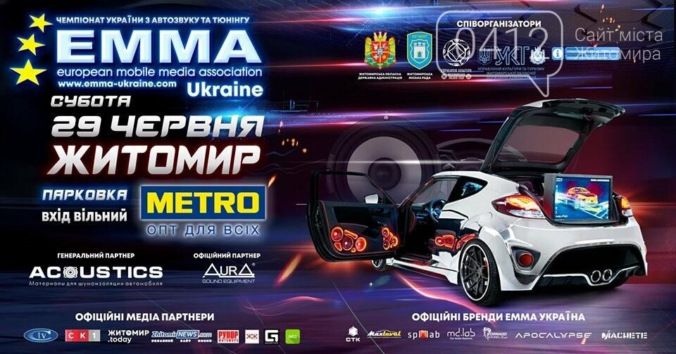 Офіційний етап ЕММА Україна 2019 відбудеться у Житомирі, фото-1