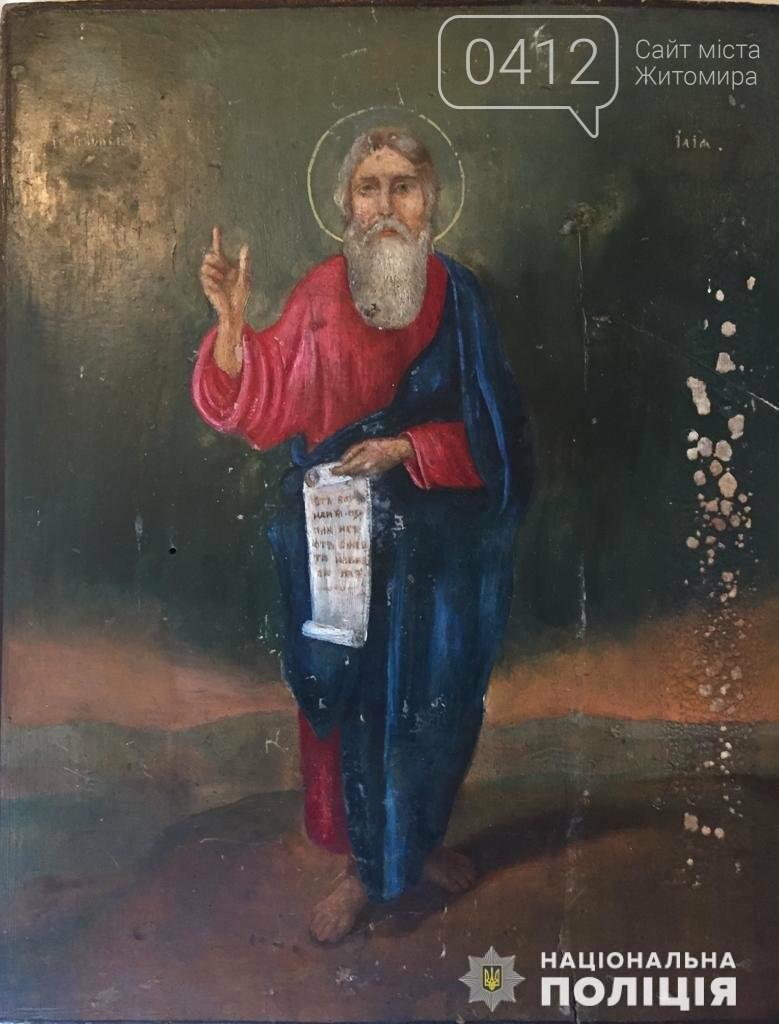 У Житомирській області затримали чоловіка, що викрадав ікони по церквах України, фото-8
