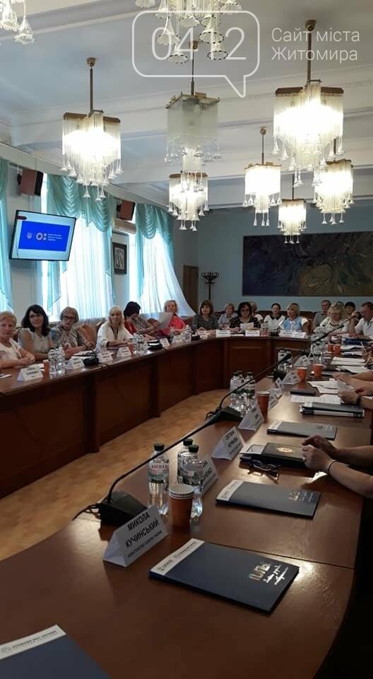 Посадовці Житомира беруть участь у галузевому форумі АМУ з питань освіти, фото-1