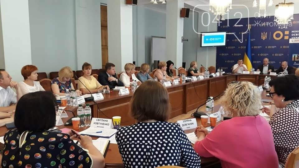 Посадовці Житомира беруть участь у галузевому форумі АМУ з питань освіти, фото-3