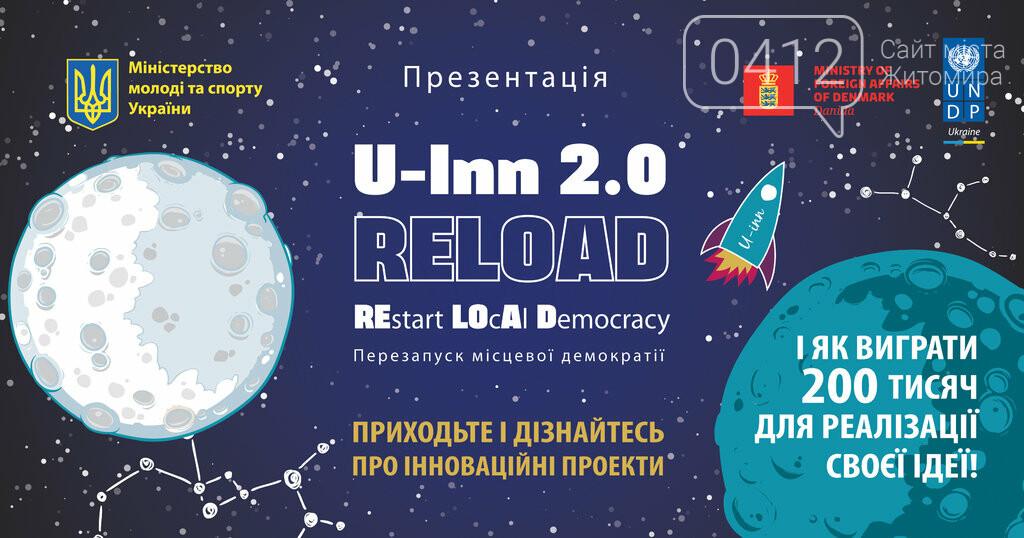 Перезапуск місцевої демократії у Житомирі, фото-1