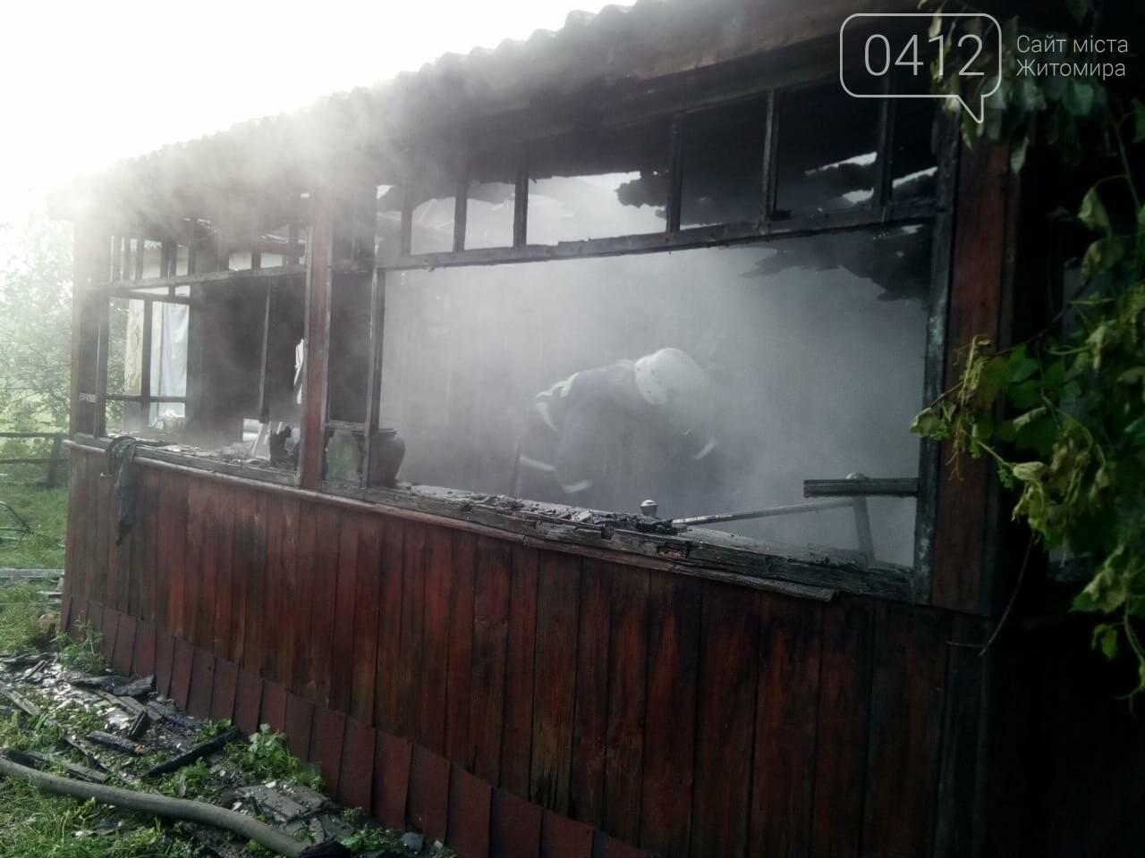 Унаслідок пожежі на Житомирщині знищено дах приватного будинку, фото-1